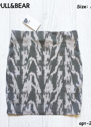 Женская юбка pull&bear - камуфляж, new!!