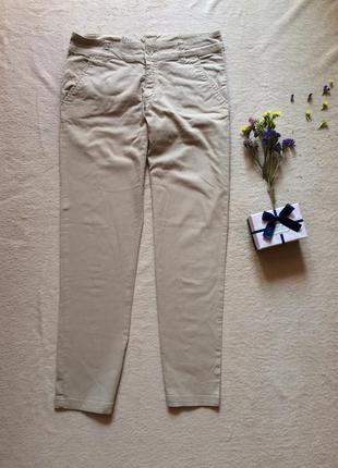Брюки чиносы классические бежевые штаны