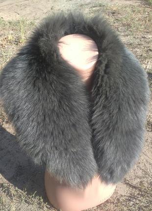 Воротник песец тёмно-серый большой