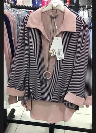 Блузка большого размера aras