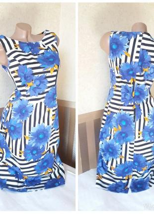 Платье f&f.