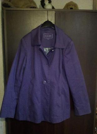 Деми-куртка