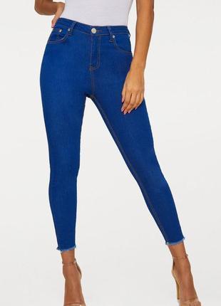 Скинни джинсы prettylittlething