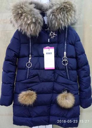 Зимнее пальто для девочки кико 4901 темно синее на тинсулейте. зима 2019
