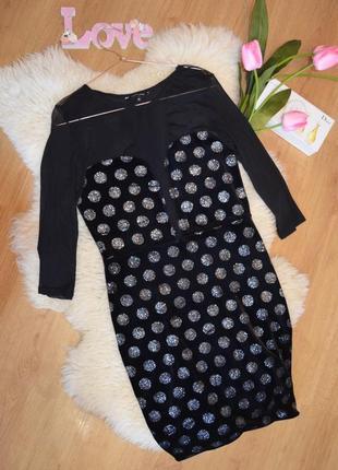 Шикарное платье велюровое new look