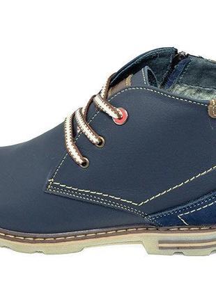 Ботинки зимние на меху подростковые multi shoes cartridge sat blue
