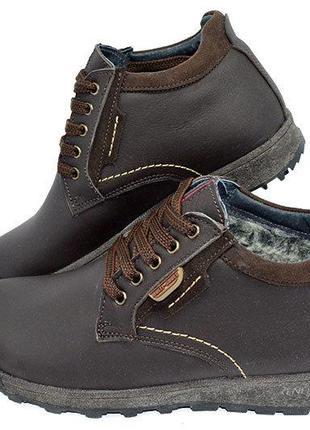 Ботинки зимние на меху подростковые multi shoes ga2 brown