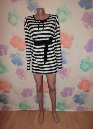 Костюм в модную полоску на высокую девушку