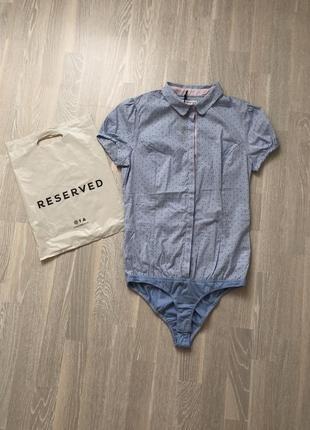 Скидка новая рубашка боди reserved и подарок