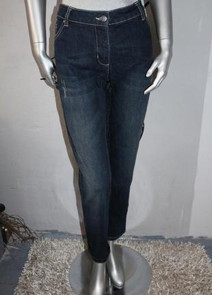 Синие джинсы blue motion