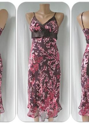 """Новое. элегантное брендовое шелковое платье """"new look"""" на тонких бретельках."""
