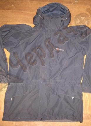 Куртка водонепроницаемая с gore-tex® мембраной фирмы berghaus