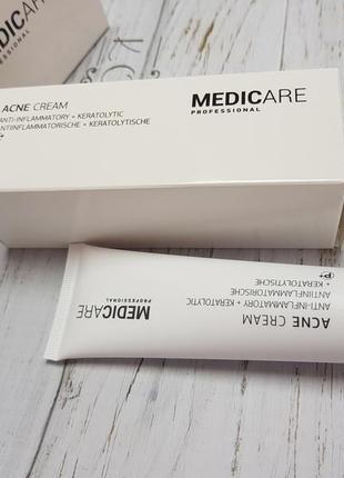 Крем для пробленмной кожи medicare ( у нас самые низкие цены)
