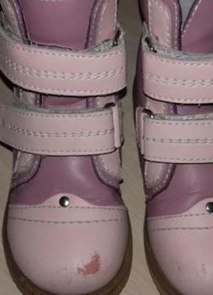 Ортопедические ботиночки 4restorto3