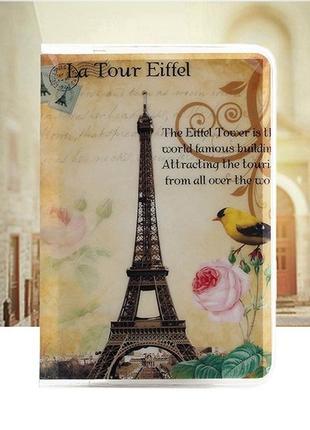 Обложка для паспорта арт. 3108