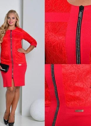 0868ef80e6326fa Нарядное ,эффектное красное платье миди 50р, цена - 390 грн ...