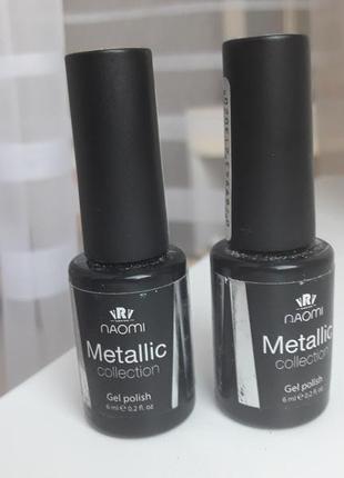 Гель-лак новый naomi metallic