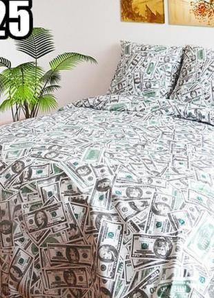 Постельное ,постельное с долларами