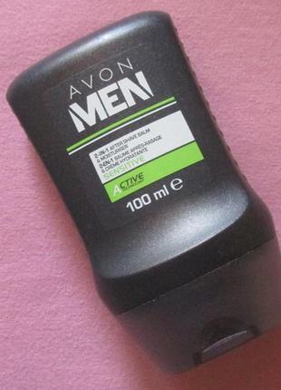 Комплексное средство для лица: бальзам после бритья + увлажняющий крем avon