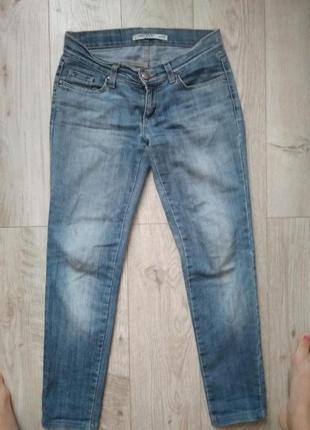 Дуже зручні джинси
