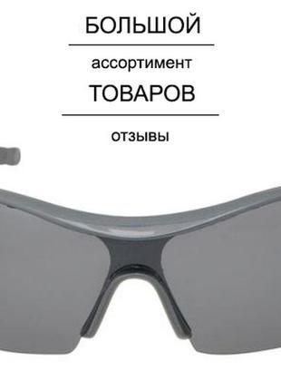 Мужские спортивные очки karrimor оригинал