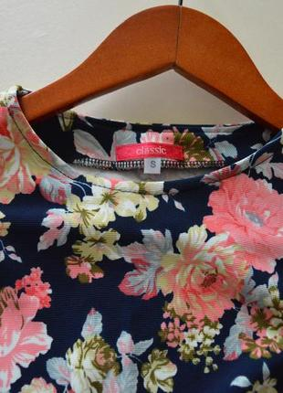 Коротке плаття classic