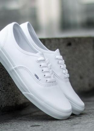 Белые кроссовки vans оригинал, размер 39, новые, унисекс