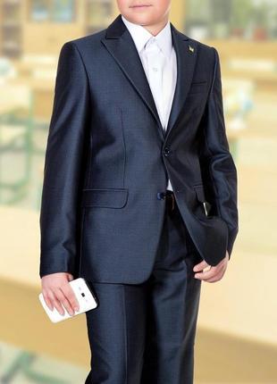 Шикарный костюм в школу  от exclusive