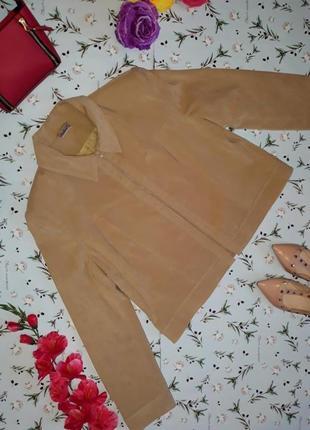 Куртка песочного цвета под кашемировую select, размер 50-52