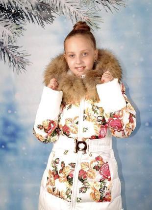 Новое зимнее пальто кико на тинсулейте. зима 20118