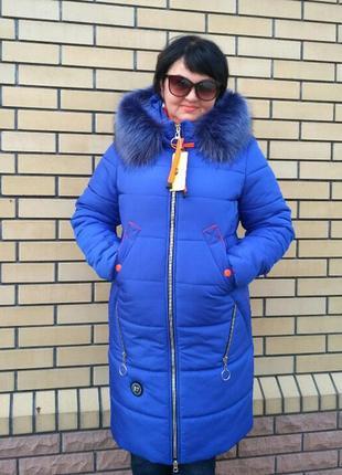 Пальто зимове до 60 розміру
