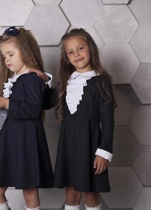 Школьное платье2 фото