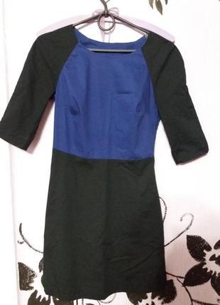 Стильное классическое платье