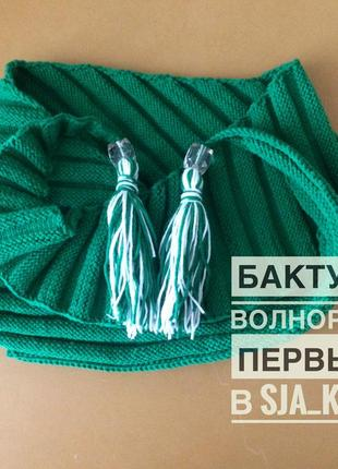 Бактус платок шаль шарф