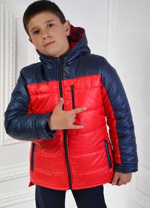 Куртка детская демисезонная 98,104,110,116,122,128