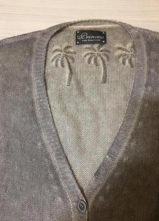 bec1b121b00 Кашемир кофта свитер кардиган princess goes hollywood Max Mara