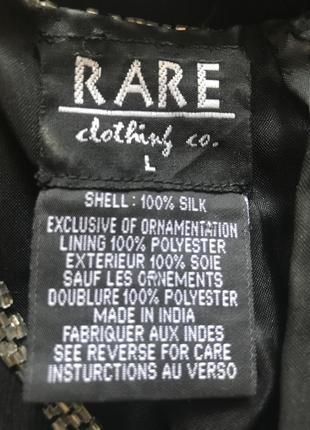 Нарядная шелковая блуза расшита стеклярусом шелк натуральный3 фото