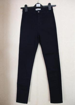 Фирменные джинсы dilvin