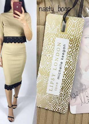 Костюм кроп топ юбка миди в рубчик lipsy капсульная коллекция michelle keegan
