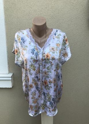 Тонкая,атласная блузка,футболка в бельевом стиле,кружево,большой размер