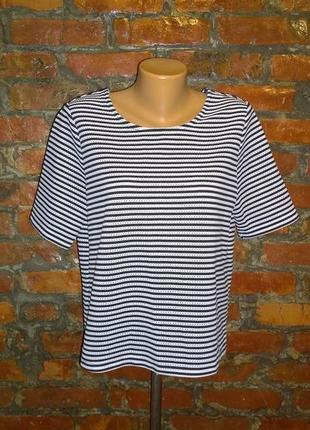 Блуза кофточка прямого кроя в полоску next