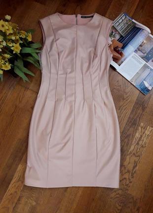Классное платье love republic