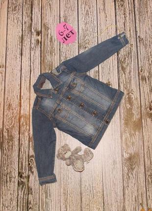 Джинсовый фирменный пиджак для девочки 6-7 лет, 116-122 см