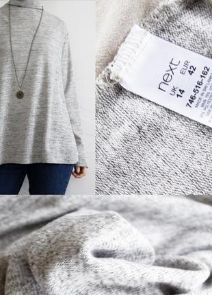 Романтичный свитер с шифоновыми вставками next m/l/xl