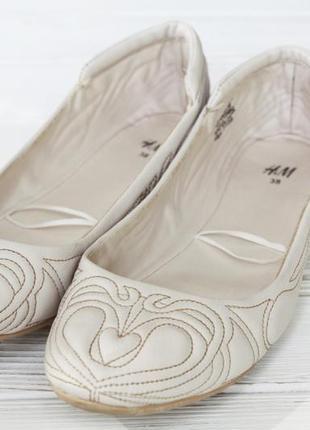 Бежевые балетки h&m