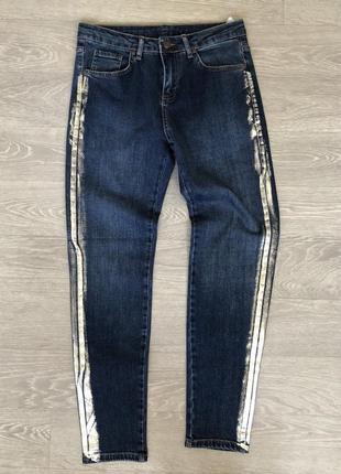 Мега крутые джинсы с высокой посадкой