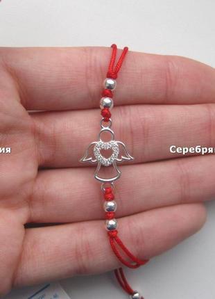 Серебряный браслет на красной нити ангел