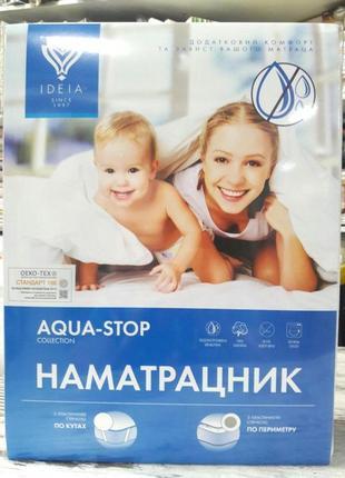 Наматрасник aqua stop с бортом непромокаемый махровый 160*200