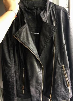 Кожанка, куртка, косуха atmosphere