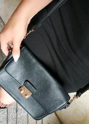 Красивая маленькая сумочка на длинном ремешке через плечо клатч